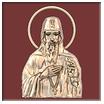 Святой Преподобный Захария