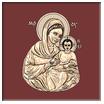 Богородица Урюпинская